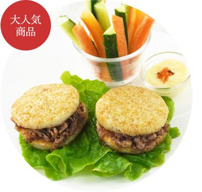 神戸牛ライスバーガーと黒毛和牛のユッケジャンスープ