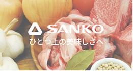 山晃食品株式会社